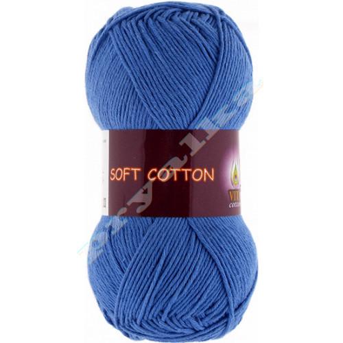 Vita Cotton Soft Cotton