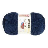 80321 т.синий